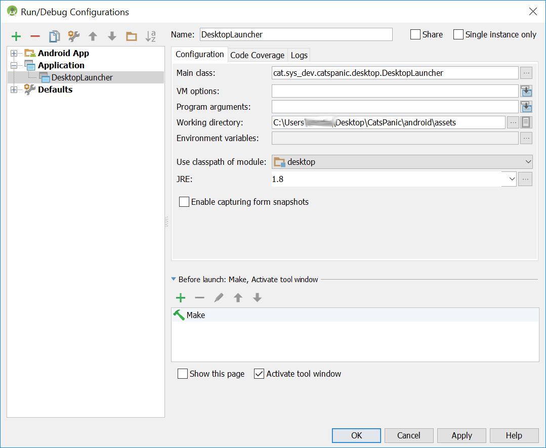 Screenshot showing the config in Android Studio